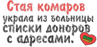 http://cs10015.vkontakte.ru/u100165634/s_18cd2fb2.png