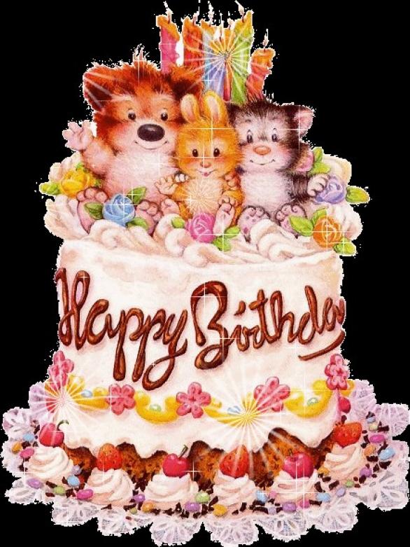 Самые красивые открытки с днем рождения 1 год8