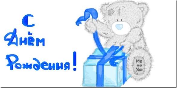 Поздравление с днем рождения подруге в вк с