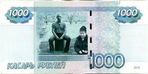 http://cs10061.vkontakte.ru/u45517644/l_c245de90.png