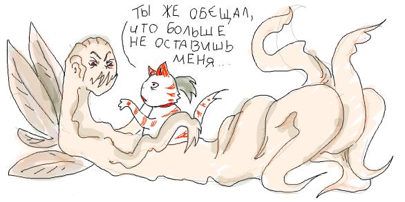 http://cs10177.vkontakte.ru/u13230670/l_3eb9c785.png