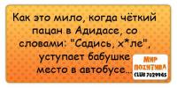 http://cs10220.vkontakte.ru/u46806398/s_872c79eb.png