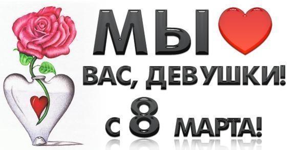 http://cs10341.vkontakte.ru/u62261758/l_78c3160c.png