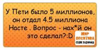 http://cs10601.vkontakte.ru/u46806398/s_aa09838a.png
