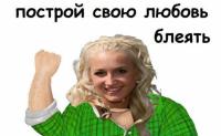 http://cs10766.vkontakte.ru/u114470228/s_5f28801d.png
