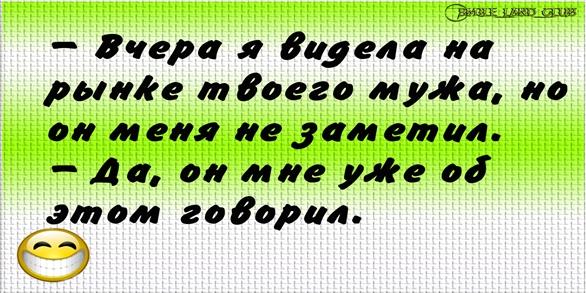 Смотреть мультфильмы приколы: anekdotov-inet.ru/papka/4483-smotret-prikoli-multfilmi.html