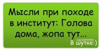 http://cs10836.vkontakte.ru/u100165634/s_a9c67b19.png