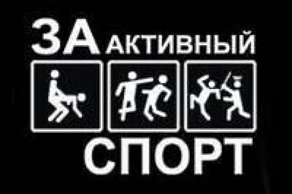 Смешные аватарки для форумов или ...: azyhu.kloop.kg/2014/05/11/smeshny-e-avatarki-dlya-forumov