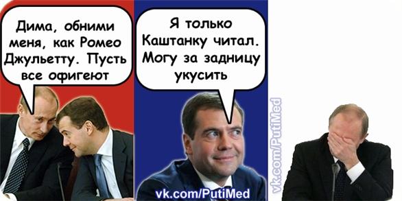 Dimavova