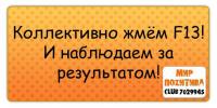 http://cs11056.vkontakte.ru/u46806398/s_c42fdaec.png