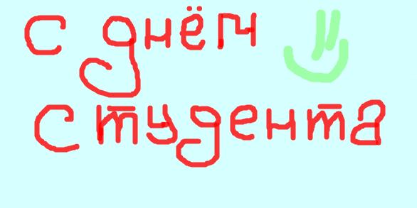 Одноклассники ру бесплатно