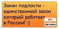 http://cs11250.vkontakte.ru/u100165634/s_155eb6ab.png