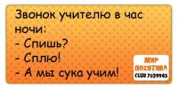 http://cs11281.vkontakte.ru/u46806398/s_e88186f8.png
