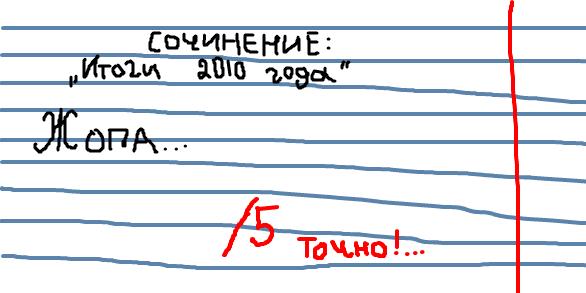 http://cs11390.vkontakte.ru/u2806844/l_70c46d2a.png