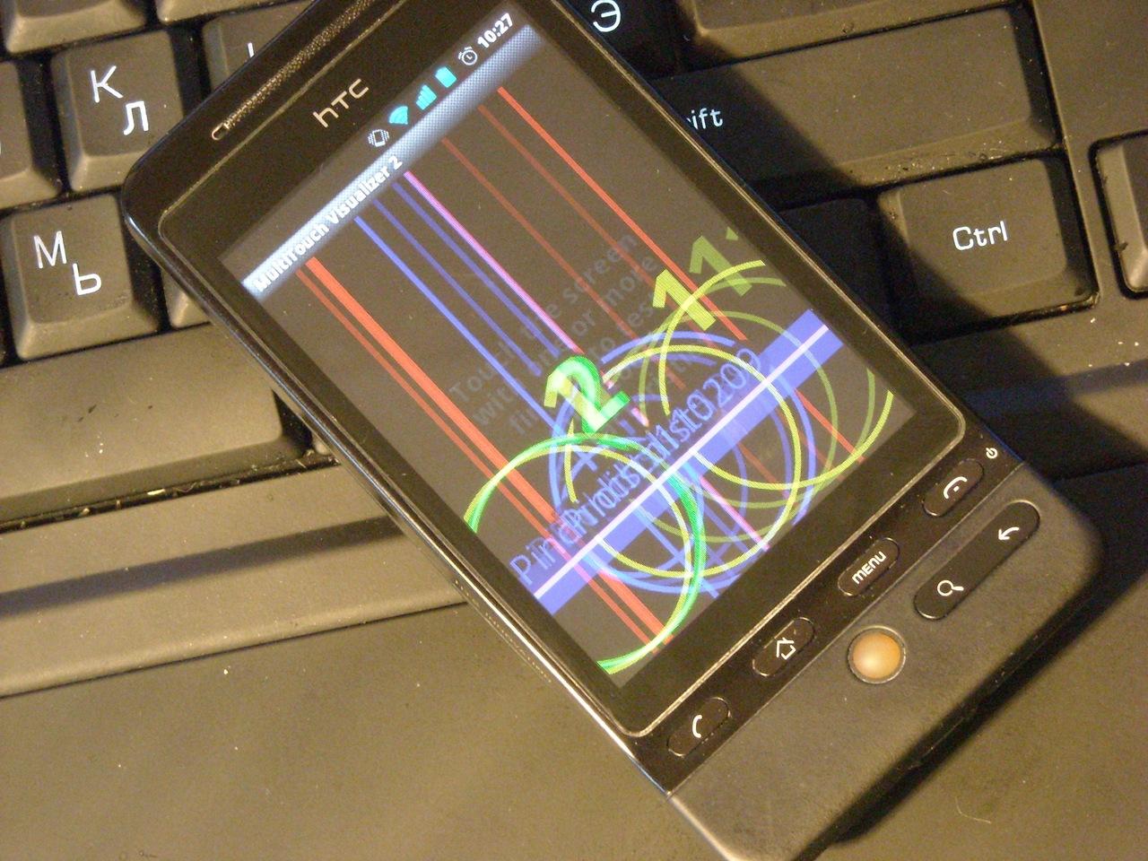 Как сделать экран на мобильном