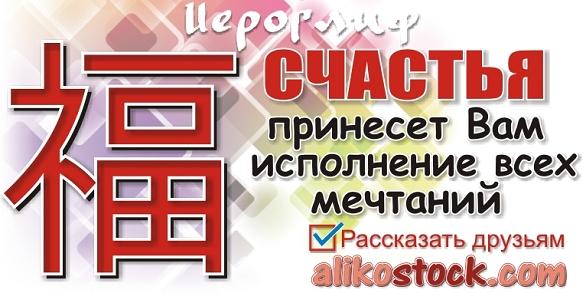 граффити СЧАСТЬЯ ВКонтакте, статусы ВКонтакте, картинки для ВКонтакте
