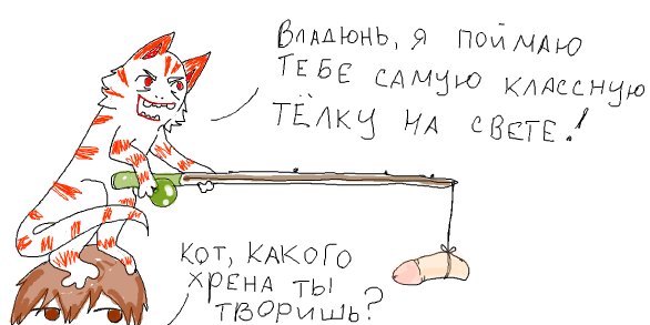 http://cs9233.vkontakte.ru/u13230670/l_82d07863.png