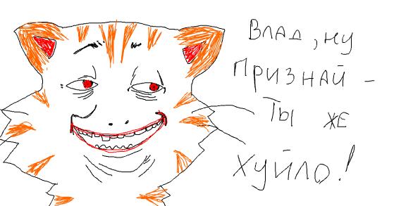http://cs9297.vkontakte.ru/u13230670/l_038d7069.png