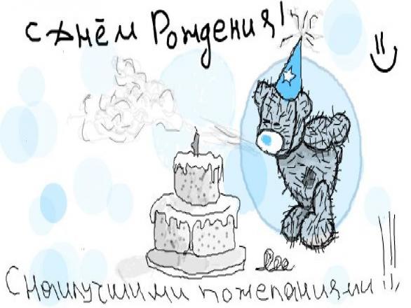 Как оригинально поздравления с днем рождения в вк