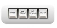 http://cs9381.vkontakte.ru/u12710774/s_6153b0c1.png