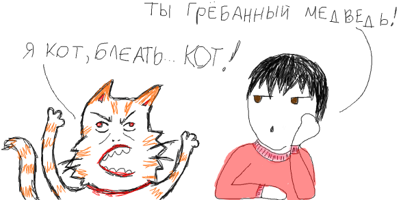 http://cs9411.vkontakte.ru/u13230670/l_d5b099e3.png
