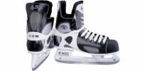 4. Вес репутации: 16.  Re: Куплю коньки хоккейные.