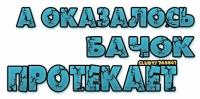 http://cs9435.vkontakte.ru/u134881954/s_3d55c193.png