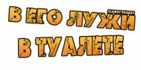 http://cs948.vkontakte.ru/u134881954/s_1833ea79.png