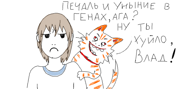 http://cs9719.vkontakte.ru/u13230670/l_eb716991.png