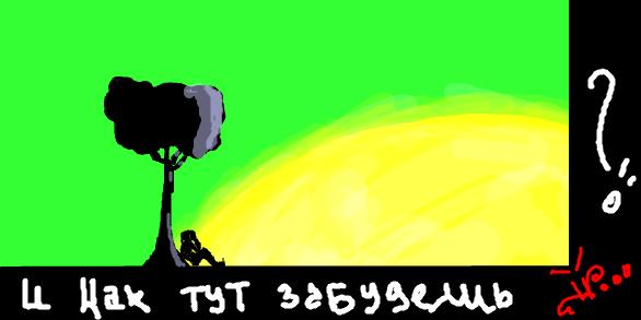Креатив L_f1651daa