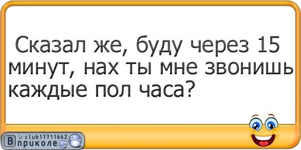Услуги электрика в Минске и Минском районе.  Точность Вежливость Королей.