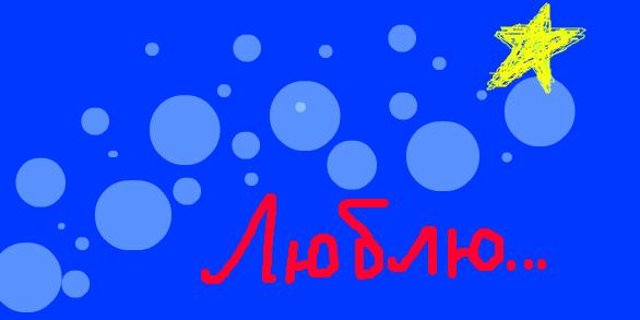http://cs9822.vkontakte.ru/u27979507/l_c8b72a25.png