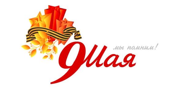 Именины Василия - день Ангела Василия