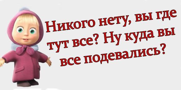 Смотреть Пассажиры на русском языке