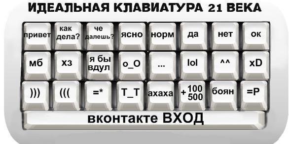 http://cs9951.vkontakte.ru/u7634401/l_440a3932.png