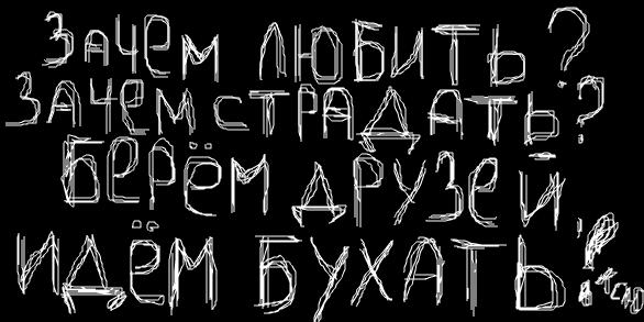 именные аватарки для контакта: